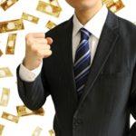 お金が増えるための行動とは?【キャッシュフローゲームから学んでみよう】