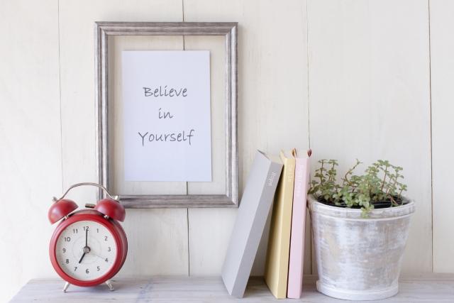 自信がない人の特徴、自信をつけるための方法とは!